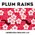 Elizabeth Wiley Audiobook Narrator Plum Rains Cover